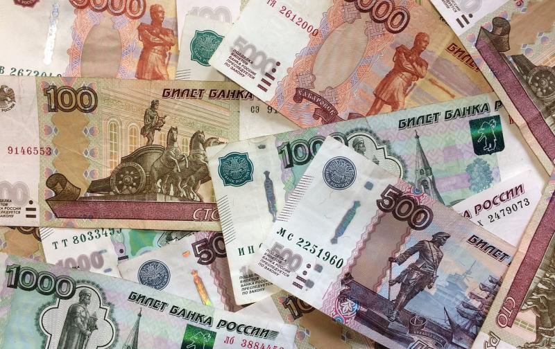 ruble-2644066_1280.jpg